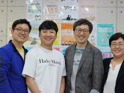 휴먼임팩트 함께하는 사람들 - 신용우 천우석 정병오 공선영