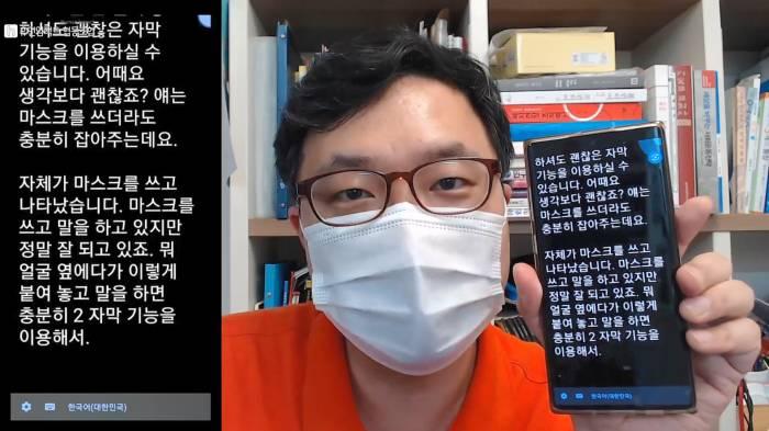 음성 자막 변환 앱으로 한글자막 만들기